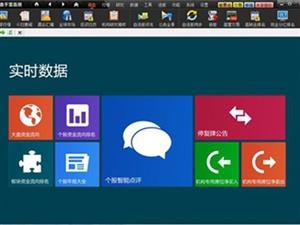 操盘软件富赢版V7免费版(含自动化交易系统)