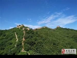 在京郊城外的古镇,探寻长城美景,体验野奢乡居