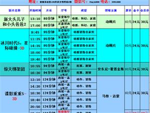 8/29――-8/30日影�