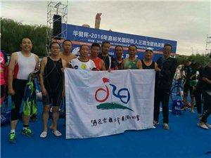 千赢国际|最新官网市自行车协会运动员再创佳绩