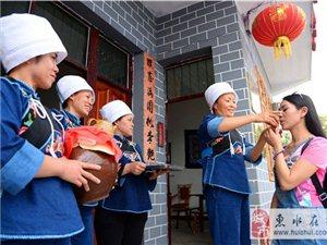 """惠水""""三月三""""民俗旅游文化活动精彩纷呈"""