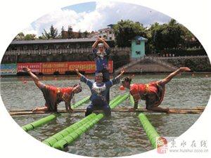 """2016年""""民体杯""""全国独竹漂比赛在惠水举行"""