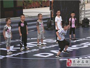 """首届""""好花红""""杯少儿街舞联赛在惠水举行"""