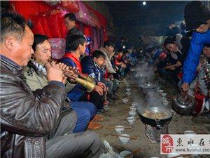 """惠水县摆榜""""苗家大年三十婚礼""""年俗掠影"""