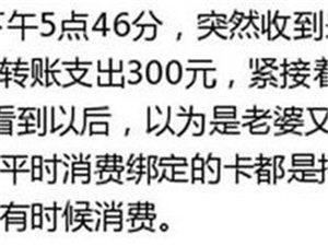 """调戏骗子!截止目前史上最强大电信诈骗术!成功率""""99%""""!"""
