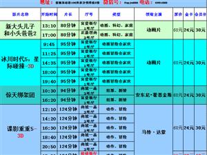 9/1日影� 帕加尼微信�fnpjn888