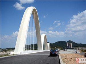小窑湾的桥