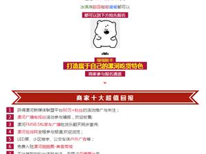 漯河在线5折卡任性吃~极致美味,就在重庆沈家洪城老火锅!
