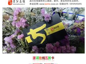 【今日五折】陈先生在1993/权釜山自助烤肉【明日】米罗阳光/汇餐吧
