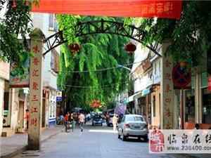 三亚最具特色十条美食老街