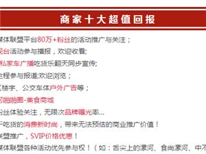 """5折卡吃遍漯河!""""合一营养餐""""邀您来品味…"""