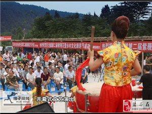 【傻子视角】第二届紫薇花节盛大开幕
