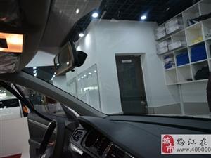 行车记录仪使用小技巧!大众逸朗天使眼行车记录仪安装效果图!