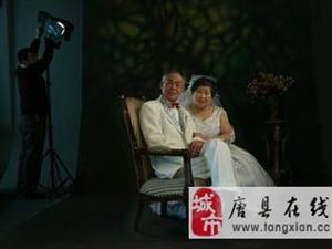 """""""为爱助力 为孝圆梦―你的婚纱我的梦""""公益活动"""
