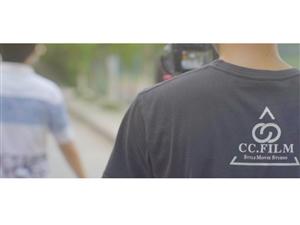 【CC-FILM影像】