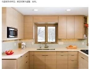 乐呵支招|厨房橱柜,L型 、 U型、一字型,哪种更适合小户型?
