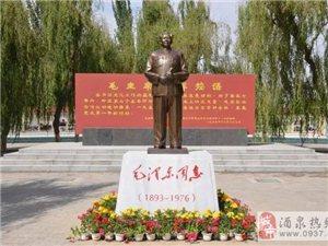 酒泉市肃州区将建成四大文化旅游名镇