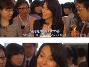 """""""婚姻包袱"""":为什么那么多日本人不结婚?"""