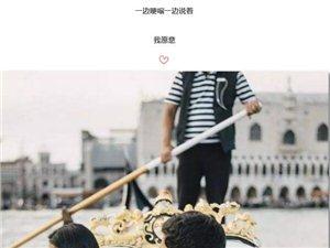 【婚房篇】桐城碧桂园110�O甜蜜加推?婚房置业计划盛启