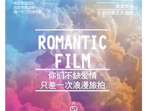 【CC-FILM婚礼影像】