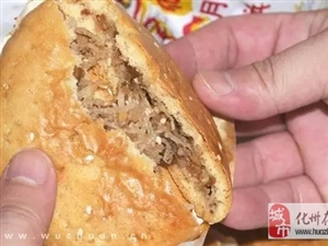 『化州美食』一位茂名人的感概:好好吃的化州拖罗饼!