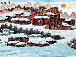 高伟冰雪画(组图)