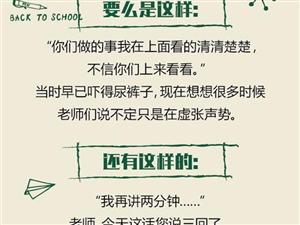 5#楼王即将耀世登场,感恩教师节,5000抵3万空前优惠火爆进行中..
