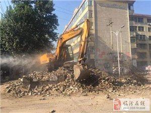 """临汾平阳南街、福利巷路口""""著名""""建筑终于顺利被拆除……"""