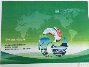 甲醇汽(柴)油添加剂  甲醇汽车技术咨询