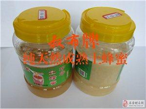 蜂蜜治病的14种传统疗法,留着备用!