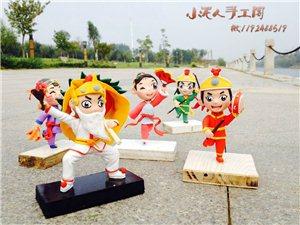 46棋牌鼓子秧歌卡通版——滨河公园展