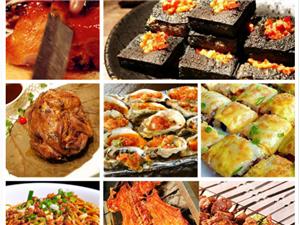 2016南京国际美食节9月15日携手白马公园,开启国际美食之旅