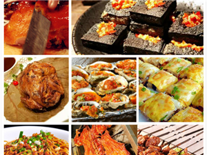 2016南京���H美食�9月15日�y手白�R公�@,�_����H美食之旅