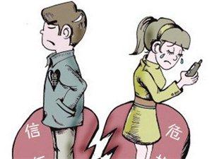 婚姻出现问题时,为什么女人想离婚,男人想……