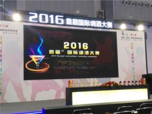 原来这才是2016贵阳酒博会的正确打开方式......