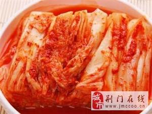 看营养师如何点评朝鲜辣白菜