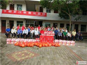 于都罗江慈善公益会提前给敬老院的老人们过中秋节