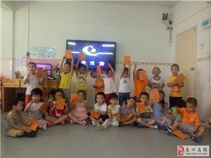 """【嘉瑞新闻】嘉瑞蒙台梭利幼儿园""""欢庆中秋""""活动"""