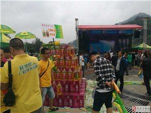 筠连大广场在搞大型活动了,好热闹哦!