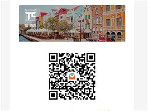派系列酒店—威尼斯人游戏平台客运站店即将开业,现免费送酒店普通会员