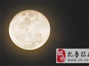 "�V� 天文�W��:今年中秋""十五的月亮十七�A"""