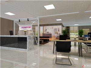 海外旅行社永州分公司办公室,九工装饰设计出品