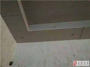 家居装修吊顶工艺