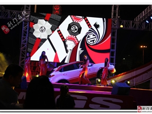 MG赛道音乐节荆门地区告一段落了