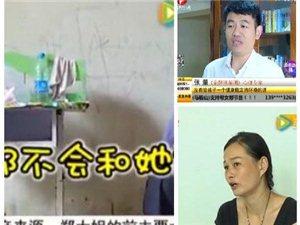 霍邱一女子称:公务员丈夫为情人不跟她复婚,14岁亲儿子却愤怒地对妈妈说