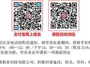 2017教���制考��D瞬即至,衢州地�^的同志���不快����土�!!