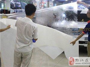 重庆哪里漆面保护膜好?漆面保护膜专业施工店?漆面保护膜有什么作用
