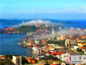 【巴彦网】二八歌户外营:10月1号-6号俄罗斯海参崴6日联盟行方案