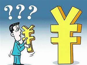 如何在职场面试中谈出令你满意的薪资待遇?