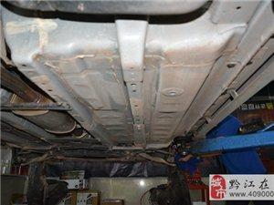 重庆哪里能做汽车底盘装甲?汉高装甲哪里做的比较好?底盘防护漆?